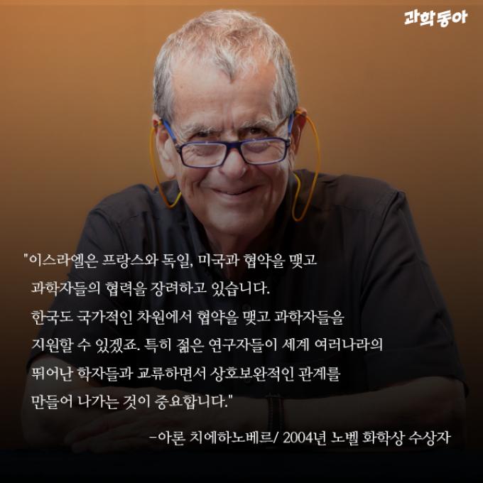 (주)동아사이언스 제공